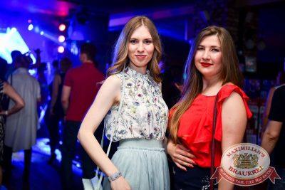 «Дыхание ночи»: Рашен Колбашен, 9 июня 2017 - Ресторан «Максимилианс» Казань - 36