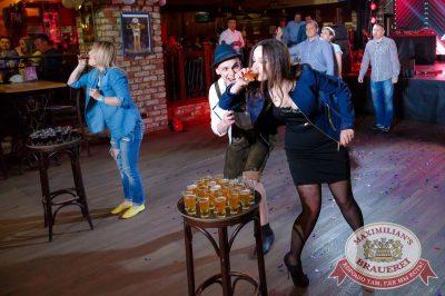 День пивовара, 10 июня 2017 - Ресторан «Максимилианс» Казань - 12