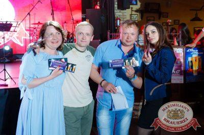 День пивовара, 10 июня 2017 - Ресторан «Максимилианс» Казань - 14