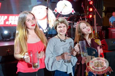 День пивовара, 10 июня 2017 - Ресторан «Максимилианс» Казань - 16