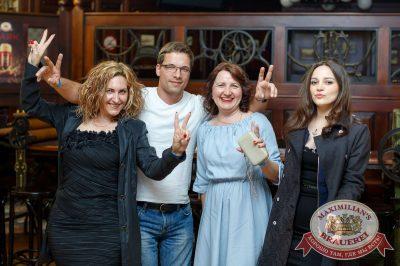 День пивовара, 10 июня 2017 - Ресторан «Максимилианс» Казань - 24