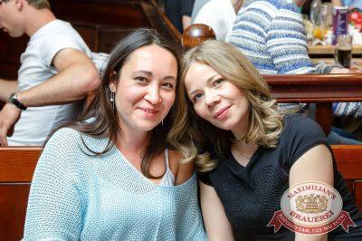 День пивовара, 10 июня 2017 - Ресторан «Максимилианс» Казань - 27
