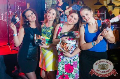 День пивовара, 10 июня 2017 - Ресторан «Максимилианс» Казань - 9