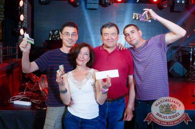 День медика, 16 июня 2017 - Ресторан «Максимилианс» Казань - 12