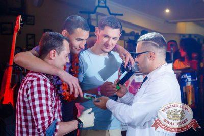 День медика, 16 июня - Ресторан «Максимилианс» Казань - 15