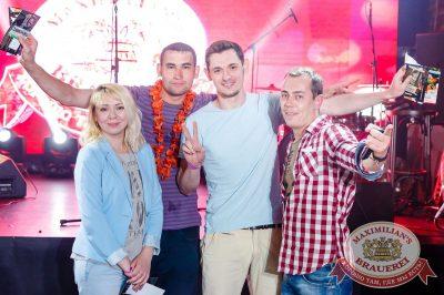День медика, 16 июня - Ресторан «Максимилианс» Казань - 16