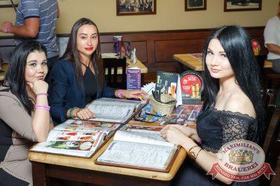 День медика, 16 июня - Ресторан «Максимилианс» Казань - 23