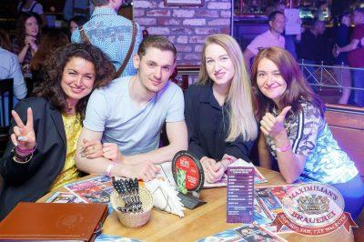 День медика, 16 июня 2017 - Ресторан «Максимилианс» Казань - 24