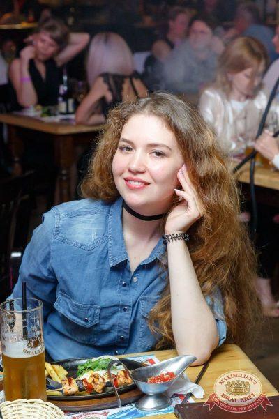 День медика, 16 июня 2017 - Ресторан «Максимилианс» Казань - 25