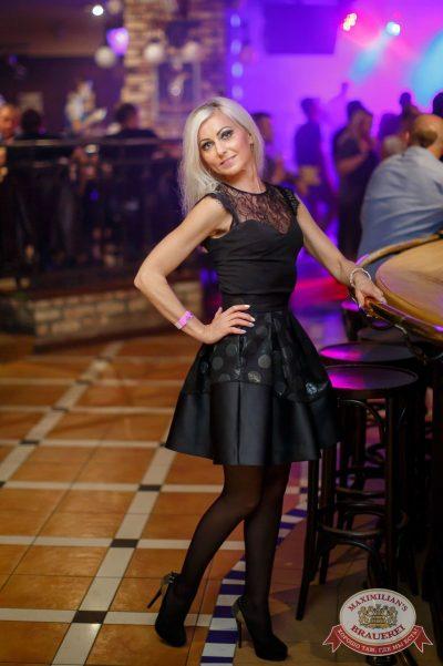 День медика, 16 июня 2017 - Ресторан «Максимилианс» Казань - 29