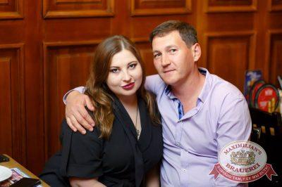 День медика, 16 июня 2017 - Ресторан «Максимилианс» Казань - 31