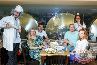 День медика, 16 июня 2017 - Ресторан «Максимилианс» Казань - 35