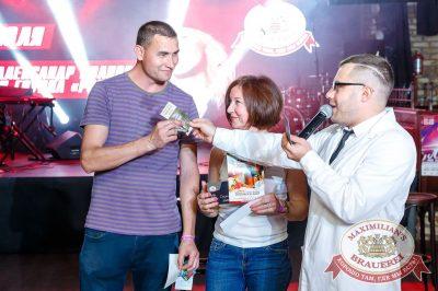 День медика, 16 июня - Ресторан «Максимилианс» Казань - 7