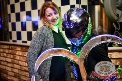 «Дыхание ночи»: Вернись, Оптимус Прайм!, 23 июня 2017 - Ресторан «Максимилианс» Казань - 25
