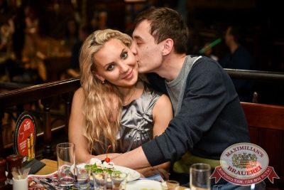 «Дыхание ночи»: Вернись, Оптимус Прайм!, 23 июня 2017 - Ресторан «Максимилианс» Казань - 31