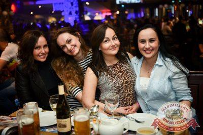 «Дыхание ночи»: Вернись, Оптимус Прайм!, 23 июня 2017 - Ресторан «Максимилианс» Казань - 32