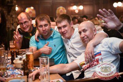«Дыхание ночи»: Вернись, Оптимус Прайм!, 23 июня 2017 - Ресторан «Максимилианс» Казань - 45