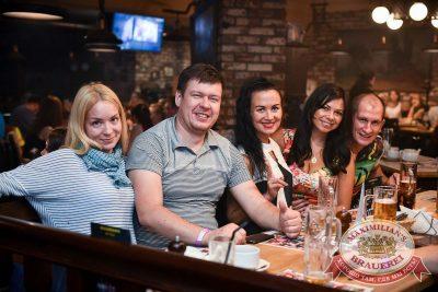 «Дыхание ночи»: Вернись, Оптимус Прайм!, 23 июня 2017 - Ресторан «Максимилианс» Казань - 46