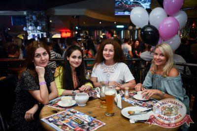 «Дыхание ночи»: Вернись, Оптимус Прайм!, 23 июня 2017 - Ресторан «Максимилианс» Казань - 47