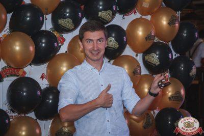День рождения ресторана: нам 7 лет! Специальный гость: Ханна, 29 июня 2017 - Ресторан «Максимилианс» Казань -