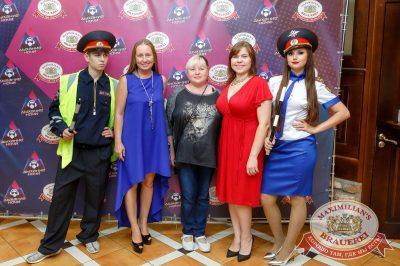 День ГИБДД, 1 июля 2017 - Ресторан «Максимилианс» Казань - 1