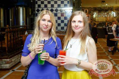День ГИБДД, 1 июля 2017 - Ресторан «Максимилианс» Казань - 42