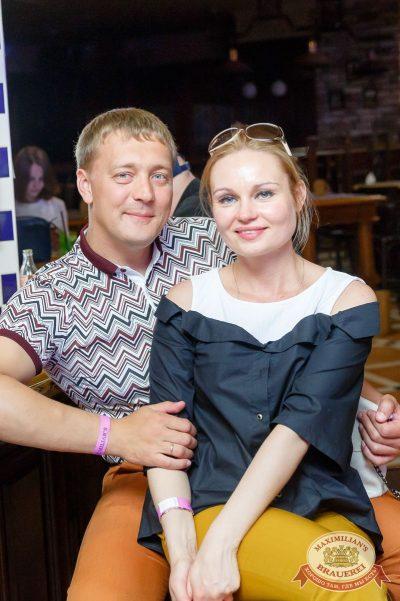 День ГИБДД, 1 июля 2017 - Ресторан «Максимилианс» Казань - 51