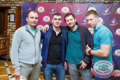 День ГИБДД, 1 июля 2017 - Ресторан «Максимилианс» Казань - 7