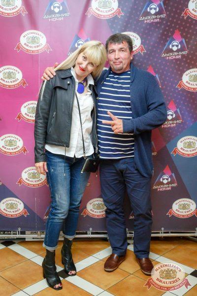 Александр Иванов и группа «Рондо», 5 июля 2017 - Ресторан «Максимилианс» Казань - 11