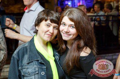 Александр Иванов и группа «Рондо», 5 июля 2017 - Ресторан «Максимилианс» Казань - 19