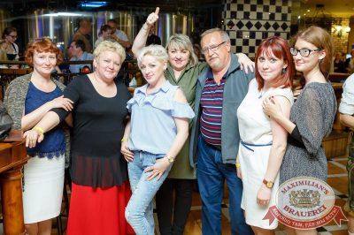 Александр Иванов и группа «Рондо», 5 июля 2017 - Ресторан «Максимилианс» Казань - 21