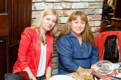Александр Иванов и группа «Рондо», 5 июля 2017 - Ресторан «Максимилианс» Казань - 24