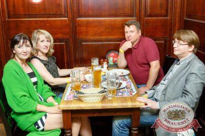 Александр Иванов и группа «Рондо», 5 июля 2017 - Ресторан «Максимилианс» Казань - 26