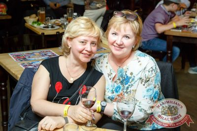 Александр Иванов и группа «Рондо», 5 июля 2017 - Ресторан «Максимилианс» Казань - 28