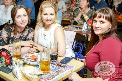 Александр Иванов и группа «Рондо», 5 июля 2017 - Ресторан «Максимилианс» Казань - 30