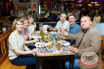 Александр Иванов и группа «Рондо», 5 июля 2017 - Ресторан «Максимилианс» Казань - 32