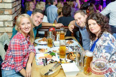 Александр Иванов и группа «Рондо», 5 июля 2017 - Ресторан «Максимилианс» Казань - 33