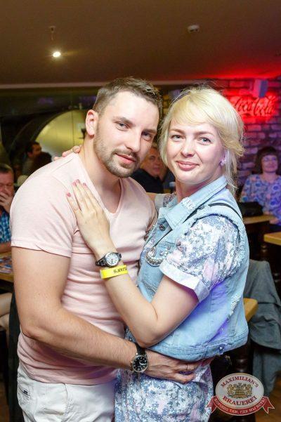 Александр Иванов и группа «Рондо», 5 июля 2017 - Ресторан «Максимилианс» Казань - 34