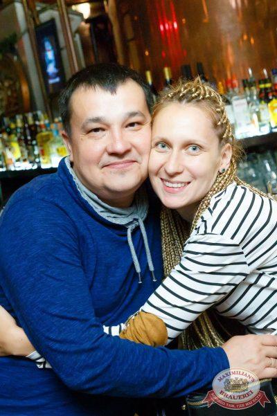 Александр Иванов и группа «Рондо», 5 июля 2017 - Ресторан «Максимилианс» Казань - 39