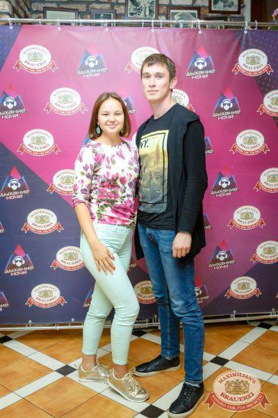 Александр Иванов и группа «Рондо», 5 июля 2017 - Ресторан «Максимилианс» Казань - 8