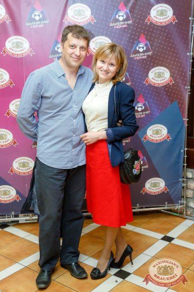 Александр Иванов и группа «Рондо», 5 июля 2017 - Ресторан «Максимилианс» Казань - 9