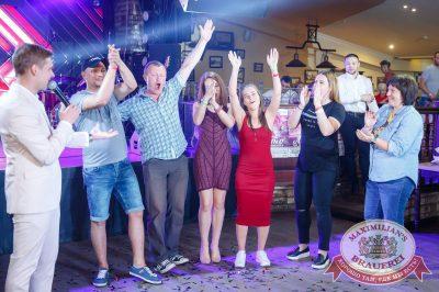 День работников торговли, 22 июля 2017 - Ресторан «Максимилианс» Казань - 16