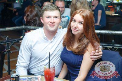 День работников торговли, 22 июля 2017 - Ресторан «Максимилианс» Казань - 24
