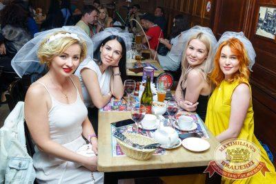 День работников торговли, 22 июля 2017 - Ресторан «Максимилианс» Казань - 25