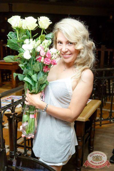 День работников торговли, 22 июля 2017 - Ресторан «Максимилианс» Казань - 29