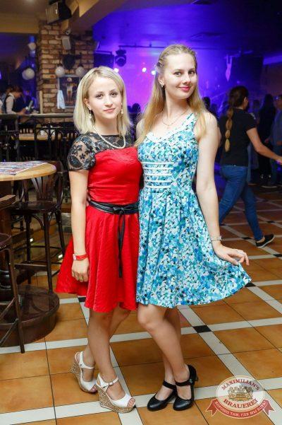День работников торговли, 22 июля 2017 - Ресторан «Максимилианс» Казань - 32