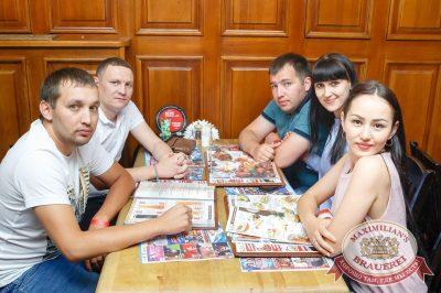 День работников торговли, 22 июля 2017 - Ресторан «Максимилианс» Казань - 35