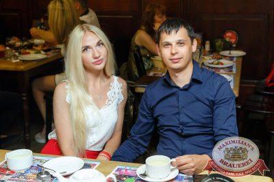 День работников торговли, 22 июля 2017 - Ресторан «Максимилианс» Казань - 37
