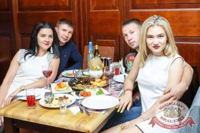День работников торговли, 22 июля 2017 - Ресторан «Максимилианс» Казань - 39