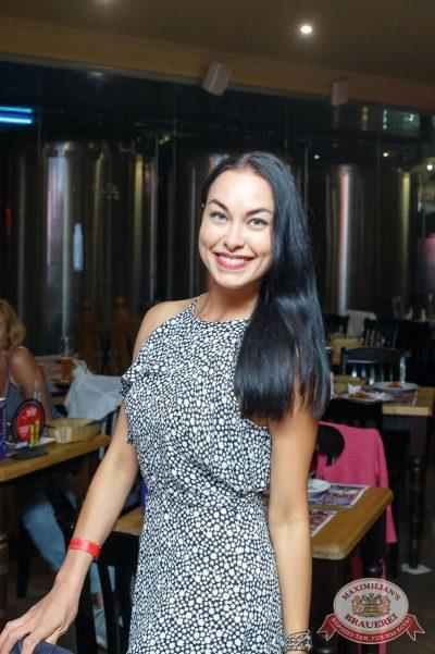 День работников торговли, 22 июля 2017 - Ресторан «Максимилианс» Казань - 42